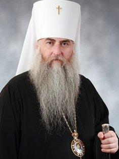 Митрополит Лонгин  (Фото)